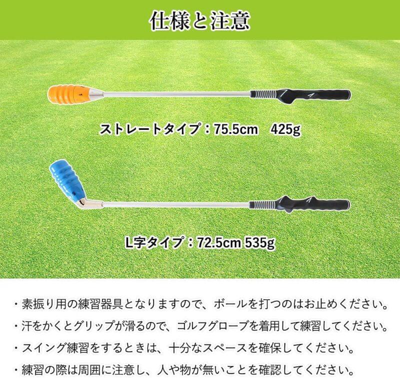 S.T.Golf ゴルフスイング練習器具「SWING」